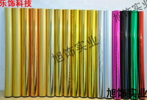 供应宁波烫金纸,湖州烫金纸,台州烫金纸
