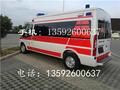 鄭州救護車銷售