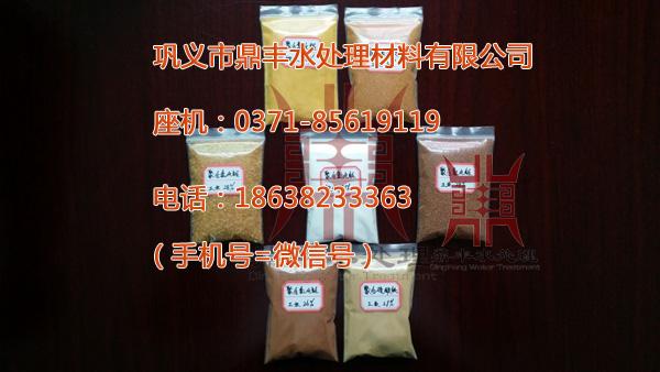 聚合氯化鋁18638233363