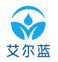 河南省艾爾藍環境科技有限公司