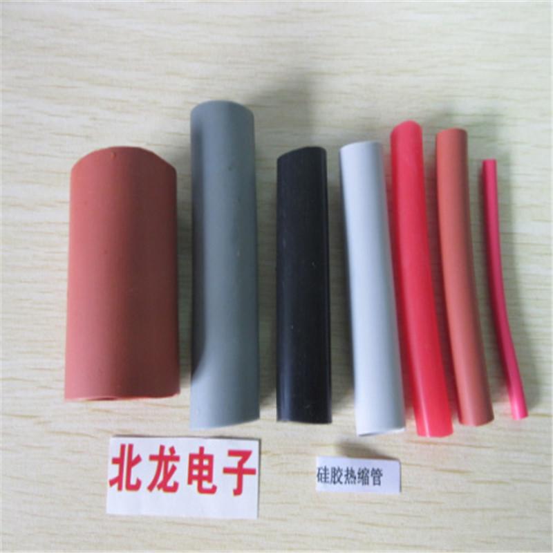 硅胶热缩管,耐高温高压热缩管,硅胶热缩管厂家
