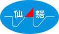 广州市仙聚信息ballbet靠谱吗