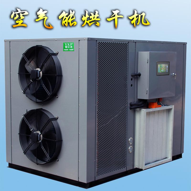 石膏板空气能烘干机|石膏板流水线干燥设备