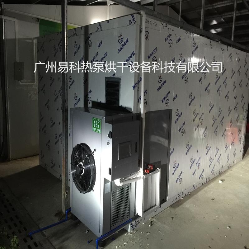 云南省陆良县巴西菇专用烘干机