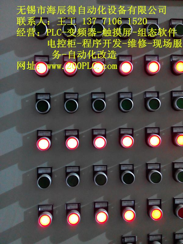 玉林西门子PLC程序开发CPU226