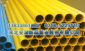 綜合管廊用涂塑復合管,河北安潤專業生產涂塑復合管