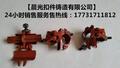 河北腳手架鋼管|建筑扣件生產廠家