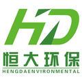 临沂恒大环保设备有限公司