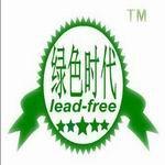 深圳市綠色時代錫業制品有限公司