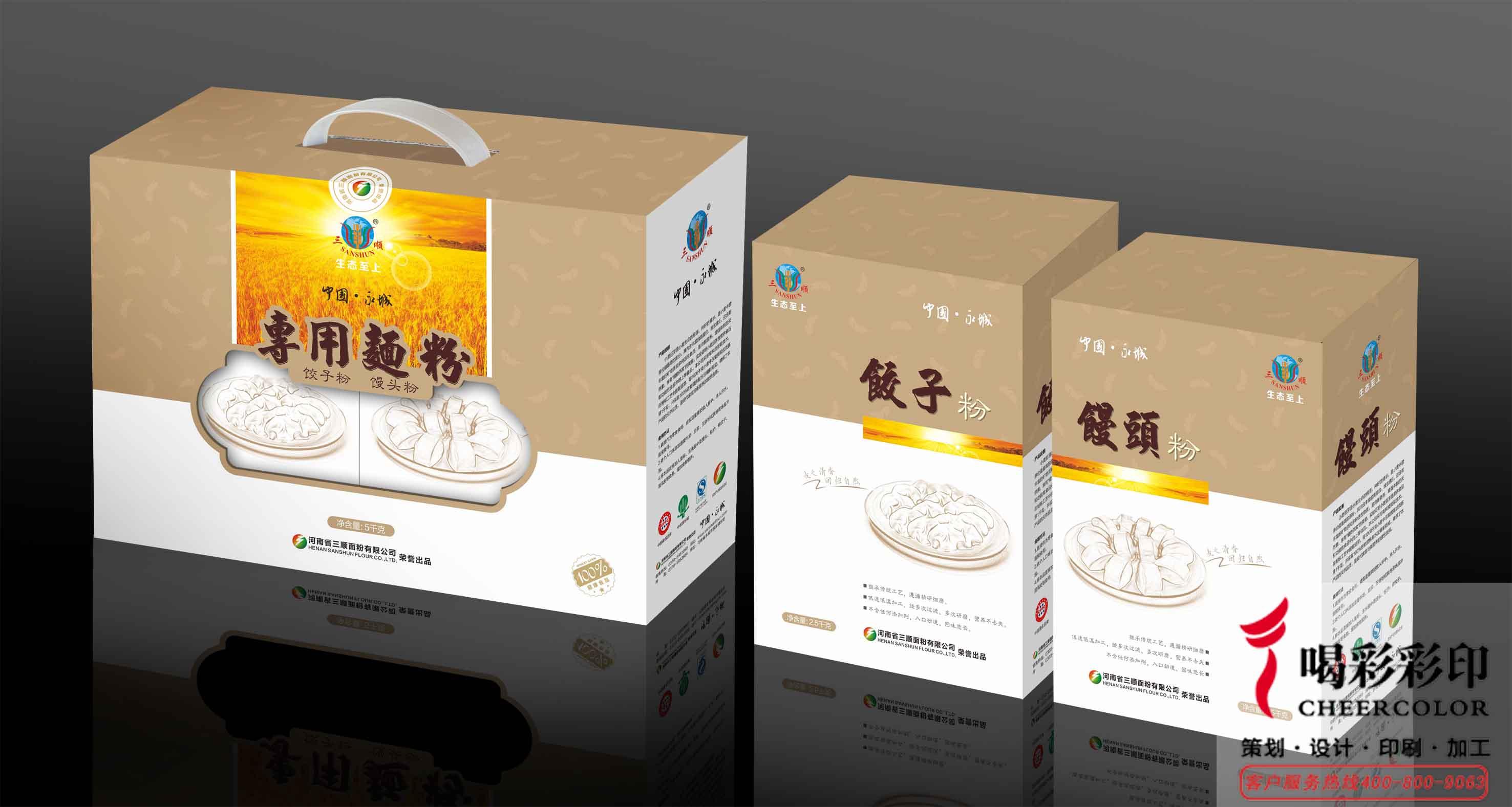 面粉包装盒设计图