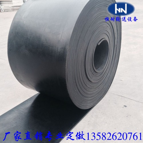 尼龙输送带  耐磨耐高温橡胶输送带