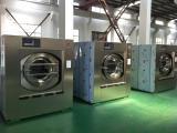 大型工业洗衣机使用方法。