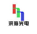 枣庄市洪海户外传媒制造有限公司