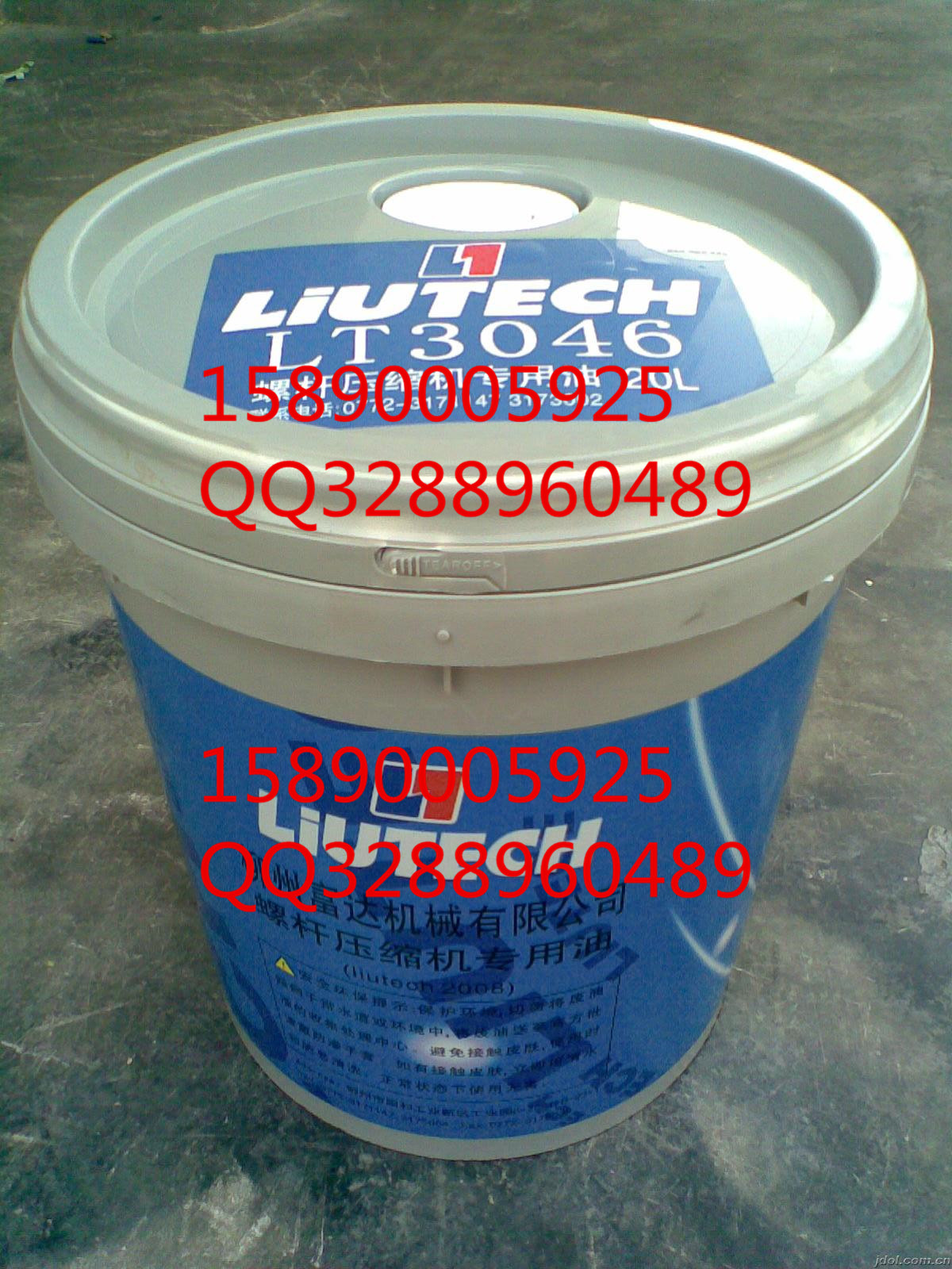 富达LU910-65油过滤器 油分 空滤芯 机油 三滤