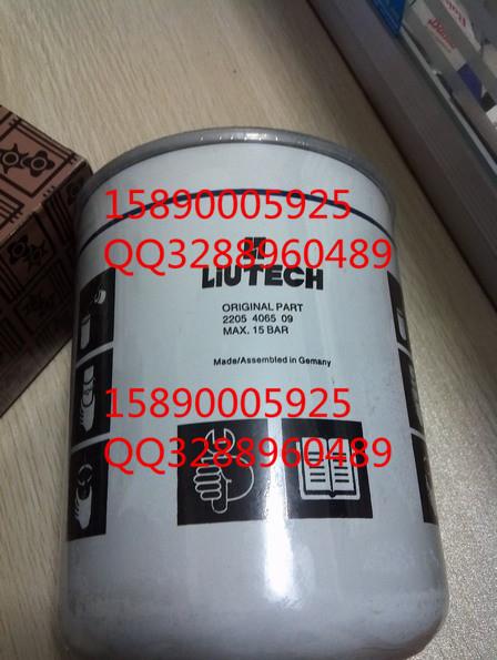 富达空压机LU1000-160油过滤器 油分芯 空气滤芯 润滑油 保养
