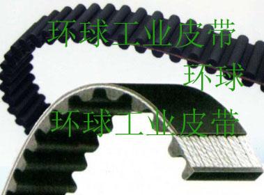 郑州橡胶同步带  进口同步带  双面齿同步带