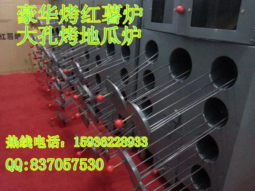 河北省柴火烤玉米炉9孔保温烤 保定九孔烤地瓜机 批发