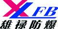 浙江防爆接線箱電器有限公司