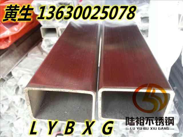 316不銹鋼扁通市場價格