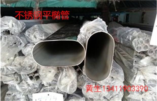 201不锈钢平椭管100*20厚度0.9-3表面拉丝/渡色/镜面