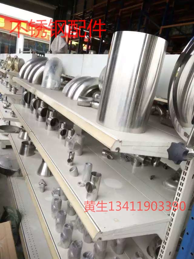 304不锈钢大小头127-168表面光面/工业面/渡色