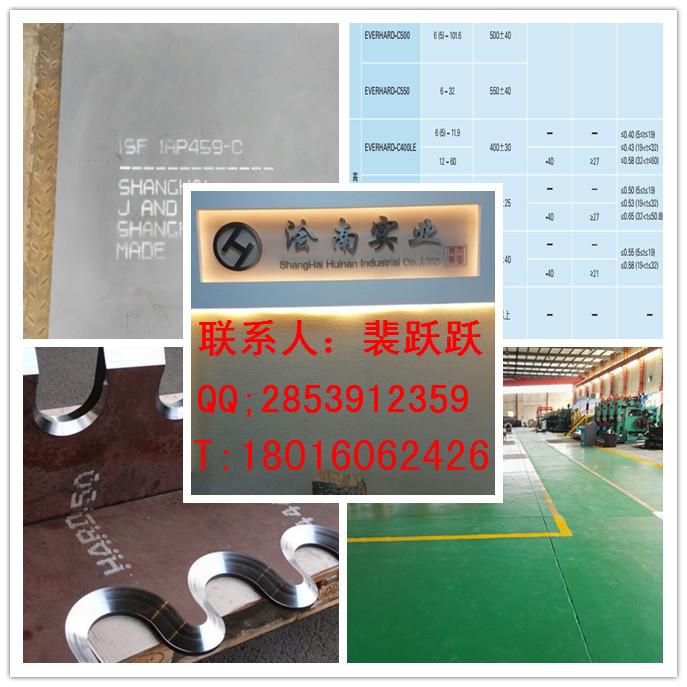 ABRERX500進口日本新日鐵耐磨鋼板