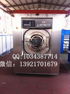 扬州酒店宾馆布草洗涤设备价格 床单清洗机多少钱