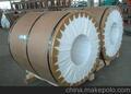天津榮寶錦程金屬材料有限公司