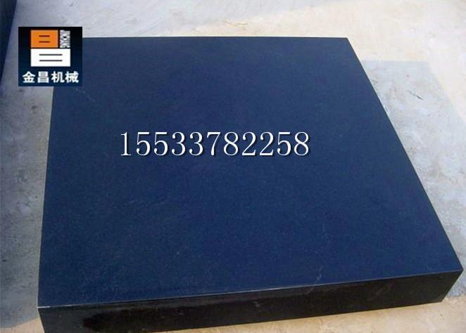 大理石花崗石平板平臺的選材標準