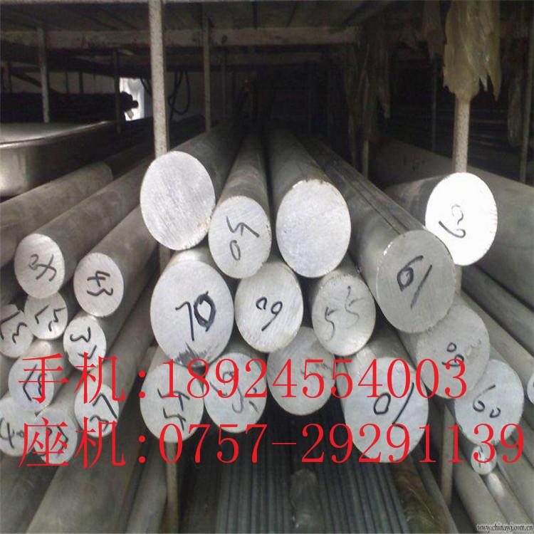 现货供应 3.0-12mm不锈钢圆棒 进口不锈钢研磨棒 规格齐