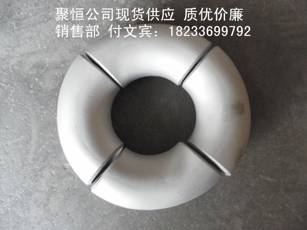 不銹鋼彎頭焊接彎頭90°彎頭短半徑彎頭異徑彎頭沖壓彎頭熱壓彎頭