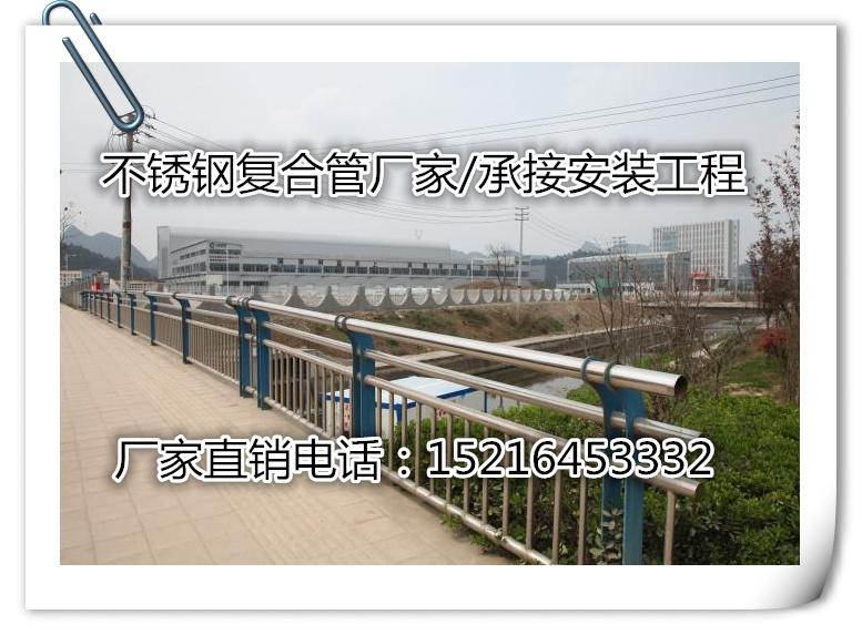 常德景观护栏价格制作*