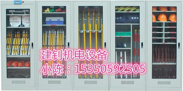 黔東南麻江縣電力安全工具柜廠家銷售