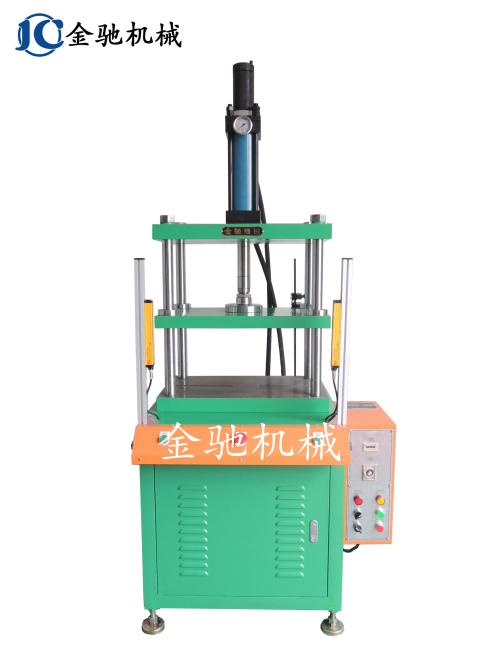 塑料產品沖切加工選用金馳四柱三板式油壓機