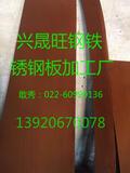 天津興晟旺鋼鐵貿易有限公司