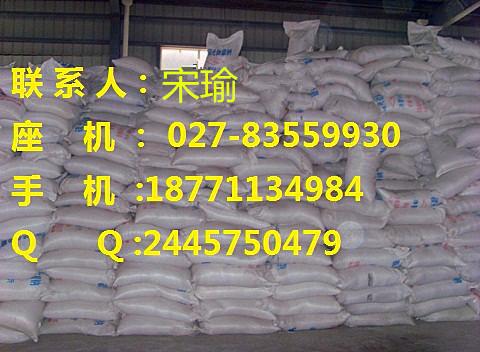 湖北武汉牛骨蛋白胨生产厂家