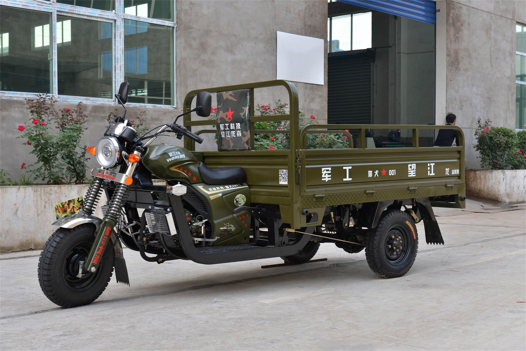 军工望江200cc三轮摩托车_供应军工望江wj150zh-3 三轮汽油摩托车价格 正三轮摩托车