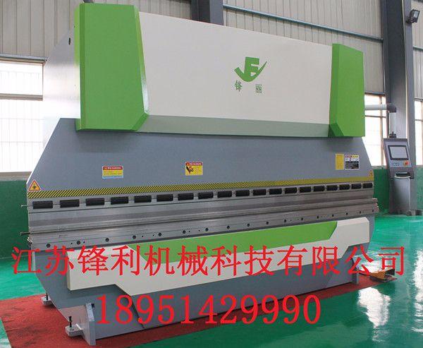 濮阳不锈钢电梯加工折弯机厂家定制,售后有保障