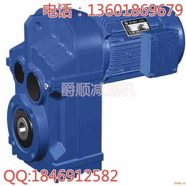 供应爵顺GKA87-108.5-2.2螺旋锥齿轮减速机