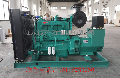 江苏金双利动力机械有限公司LOGO