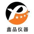 泰州鑫品儀器有限公司