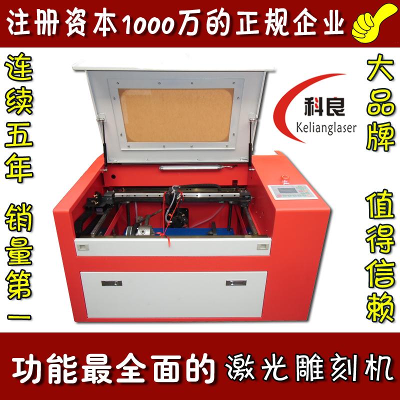 萍乡市激光雕刻切割机价格 诚招国内外代理商