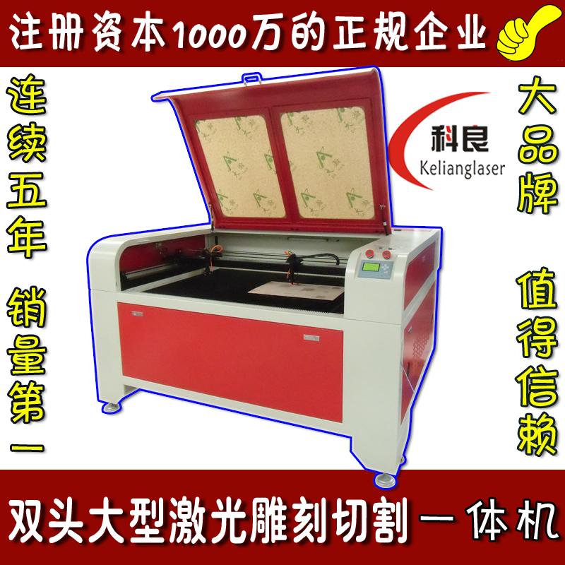 安顺市大型激光切割机 2015年创业致富首选产品
