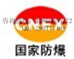 凭祥县CCC认证代理机构