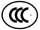 太原消防认证代理|太原消防CCC认证咨询|太原消防CCCF强制认证