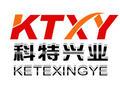 北京科特興業熱控科技有限公司