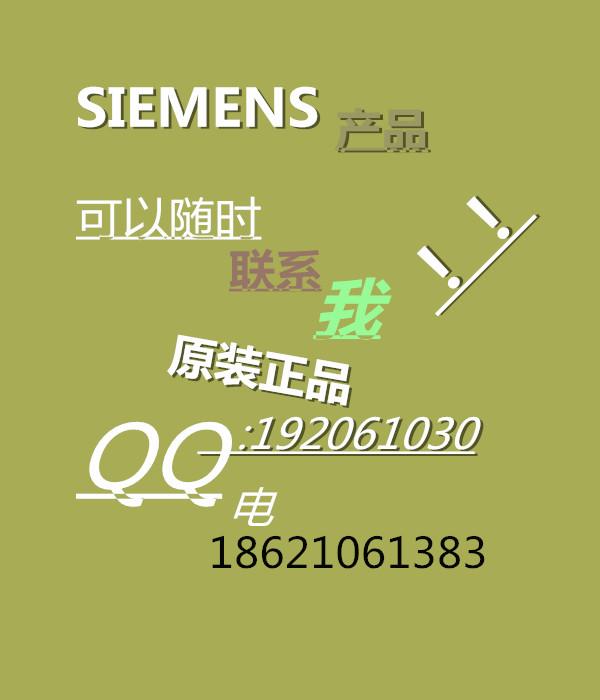 擴展模塊西門子EM223開關量輸入模塊s7-200擴展模塊