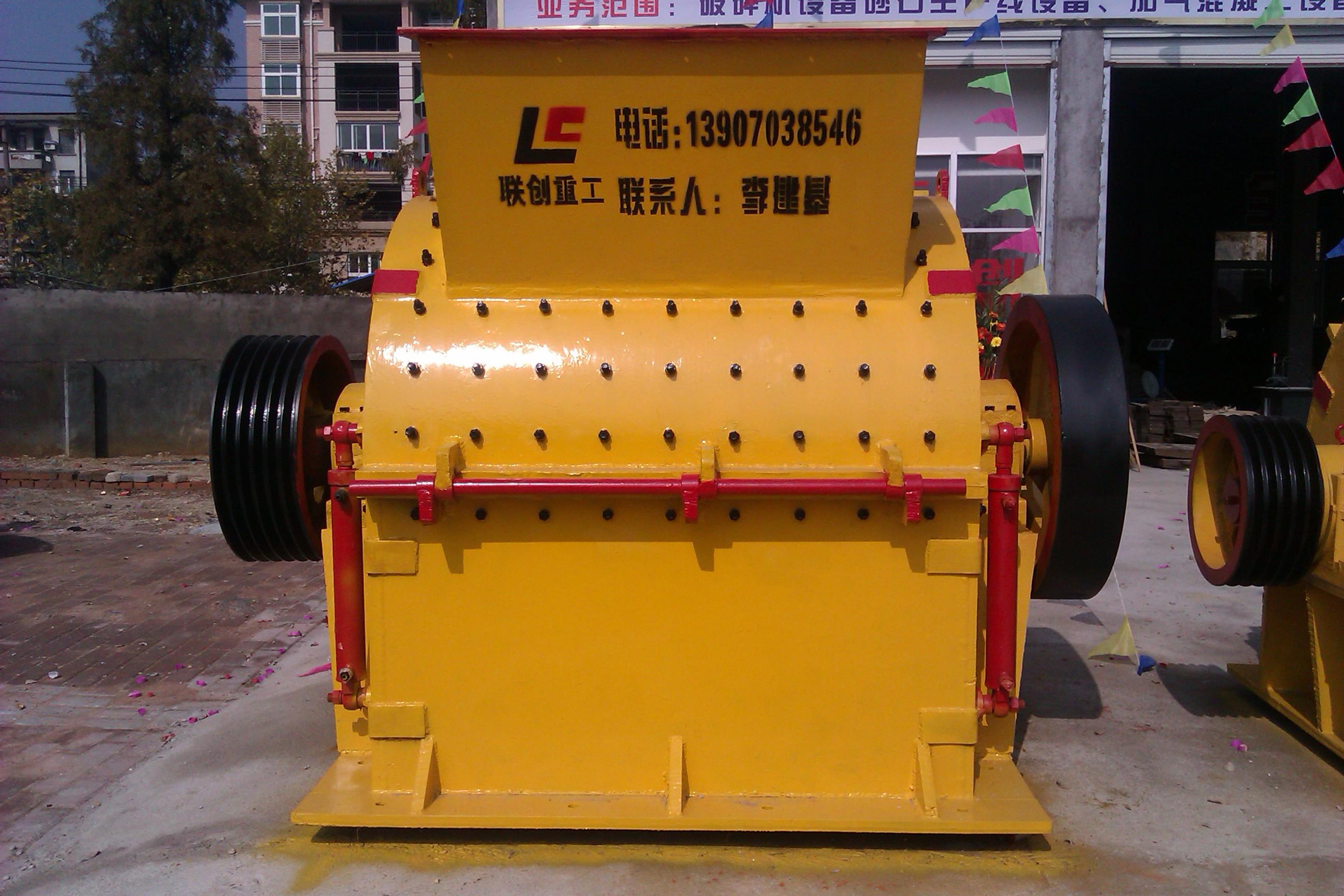 漳州市单级锤式破碎机联创重工机械厂