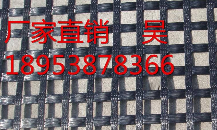 【钢塑复合土工格栅】厂家批发价格//18953878366