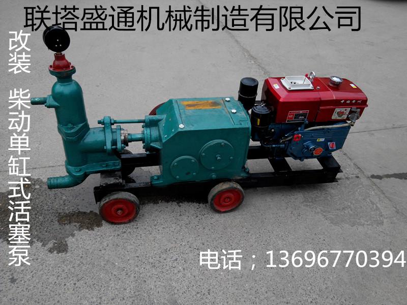 注浆泵多少钱联塔盛通注浆泵厂家直销